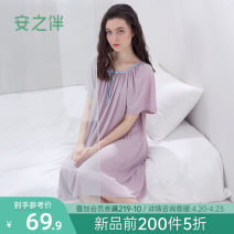 Nightdress A good companion Ethereal grey mango mugwort dream pink ashy Blue Lavender S M L XL Simplicity Short sleeve Leisure home Middle-skirt summer Solid color youth Crew neck other 81% (inclusive) - 95% (inclusive) Imitation nylon polyester 200g and below Spring 2021