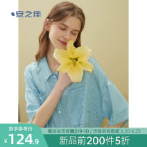 Nightdress A good companion Black blue thick grass green purple orchid bean paste this white - pre-sale 30 days, 30 days after payment delivery lotus red S M L XL Simplicity Short sleeve Leisure home Middle-skirt summer heart-shaped youth Small lapel Polyester (polyester) More than 95% Iced silk