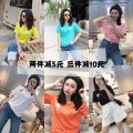 Women's large Summer 2020 T-shirt singleton  commute easy moderate Socket Short sleeve Korean version Crew neck routine Three dimensional cutting routine 25-29 years old