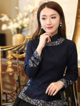 jacket Autumn of 2019 S M L XL XXL XXXL Ruyifeng
