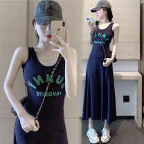 Dress Summer 2020 Gray, blue Average size longuette singleton  Sleeveless commute Crew neck Socket Big swing other 18-24 years old 2722# More than 95% other cotton