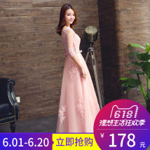 Dress / evening wear Weddings, adulthood parties, company annual meeting, performance date XXL S M L XL White red light grey black champagne Pink Korean version longuette middle-waisted Spring of 2018 A-line skirt U-neck zipper Mesh lace 18-25 years old 2278-5 nude Pink Long three quarter sleeve