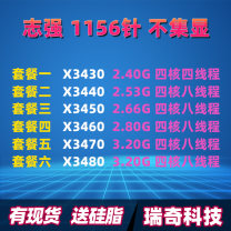 CPU Intel / Intel Tablet powder 45 nm 3.0GHz brand new intel LGA 1150 Four core 95W 3MB 6MB i3-4130