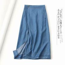 skirt Summer 2020 S,M,L,XL blue