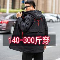 Windbreaker Red, black Others Fashion City 2XL,3XL,1XL,4XL,5XL,6XL,7XL zipper Medium length easy Other leisure autumn Large size Hood (not detachable) tide