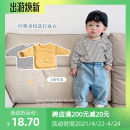 T-shirt Stripes, sleeveless jeans, yellow stripes Tagkita / she and others 66cm,73cm,80cm,90cm,100cm neutral spring and autumn Long sleeves Crew neck leisure time There are models in the real shooting nothing cotton other Cotton 95% other 5% Striped base shirt 01 Class A other Chinese Mainland