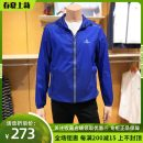 Jacket Biem.l.fdlkk/bien leffin Fashion City Blue, yellow 95/165,100/170,105(175),110(180),115(185),120(190) routine standard Other leisure spring Long sleeves Wear out Hood Youthful vigor 2019 Closing sleeve