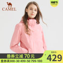 pizex female Camel polyester fiber Extinction miltonger 501-1000 yuan S M L XL XXL XXXL Winter spring autumn four seasons Waterproof, windproof, breathable, wearable, warm, other waterproof and breathable Autumn 2020 China Two piece set 5000mm and below polyester fiber Urban outdoor yes routine