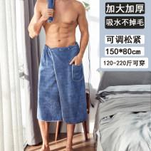 Bath towel Gem blue 1 towel, business grey 1 towel, hurricane Black 1 towel, gem blue 1 TOWEL + 1 towel, business grey 1 TOWEL + 1 towel, hurricane Black 1 TOWEL + 1 towel, gem blue 1 TOWEL + 2 towel, business grey 1 TOWEL + 2 towel, hurricane Black 1 TOWEL + 2 towel Men can wear bath towel suit 500g
