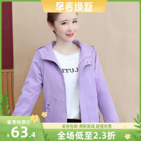 short coat Autumn 2020 S. M, l, XL, 2XL, 3XL, [collection and purchase] priority delivery + Gift Purple, green, black Long sleeves have cash less than that is registered in the accounts routine singleton  easy Versatile routine Hood zipper Solid color Other / other 96% and above polyester fiber