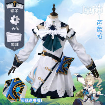 Cosplay women's wear suit goods in stock Over 14 years old Barbara full suit, Barbara wig, Barbara shoes game Passers by Chinese Mainland Lovely wind, Gothic wind, imperial sister fan, otaku department, campus wind, Lolita Original God Barbara  M
