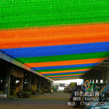 Awning / awning / awning / advertising awning / canopy Xczy / colorful sunshade Less than 1000mm steel Orange [1m] green [1m] blue [1m] sample [about 10cm] green 100 m wide 90 cm orange 100 m wide 90 cm Blue 100 m wide 90 cm China Summer 2017 DCLTZY1012 HDPE Five