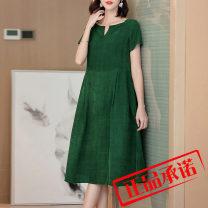 Dress Summer 2020 Green, black M,L,XL,2XL,3XL,4XL Miniskirt singleton  Short sleeve commute other Loose waist Solid color Socket A-line skirt routine Others Type A fold
