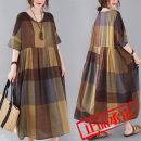 Women's large Summer 2020 Brown Plaid Dress One size fits all [110-230 Jin] Dress singleton  easy thin lattice Crew neck Medium length routine longuette