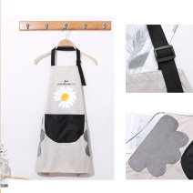 apron Daisy rice white daisy black Kitchen God Black Kitchen God rice white girl black girl rice white waterproof Japanese  Personal washing / cleaning / care Average size CJYHWQ Le Bi no