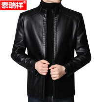 leather clothing Tagkita / she and others other routine Imitation leather clothes easy spring leisure time middle age PU Straight hem