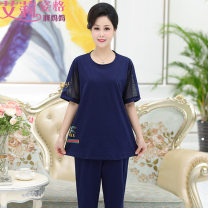 Middle aged and old women's wear Summer 2020, summer 2021 Black, blue 4XL,5XL,6XL,7XL,8XL motion suit easy Two piece set Solid color 50-59 years old Socket thin Crew neck routine pocket Polyester, cotton, others 71% (inclusive) - 80% (inclusive) trousers