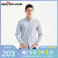 shirt Fashion City Seven seven 165 170 175 180 185 190 195 routine Pointed collar (regular) Long sleeves standard Other leisure spring youth Business Casual 2020 Spring 2020