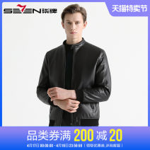 leather clothing Seven seven Fashion City black 165 170 175 180 185 190 195 routine Leather clothes stand collar Straight cylinder zipper winter leisure time youth Sheepskin tide 119J70120 Rib hem Rib bottom pendulum Winter 2020