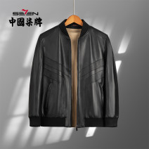 leather clothing Seven seven Youth fashion black 165 170 175 180 185 190 195 routine Leather clothes Baseball collar Straight cylinder zipper leisure time youth Sheepskin Youthful vigor 119J70380 Winter 2020