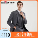 Suit Fashion City Seven seven Light grey medium grey B44 B46 B48 B50 B52 B54 B56 B58 routine Flat lapel Back middle slit winter standard Double breasted Other leisure 120C73000 youth Business Casual Polyester fiber 67.7% viscose fiber (viscose fiber) 30.3% polyurethane elastic fiber (spandex) 2%