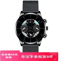 Wristwatch other quartz movement  Other / other male Metal domestic 0ATM alloy Ordinary glass mirror Less than 3mm 40mm leisure time brand new Pin buckle ordinary other China