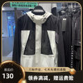 Jacket Jiang Taiping and niaoxiang Youth fashion white S,M,L,XL,2XL thin easy Other leisure summer BYBCB2Y01 Polyamide fiber (nylon) 100% Long sleeves Wear out Hood tide teenagers routine Zipper placket 2021 Regular sleeve nylon More than 95%