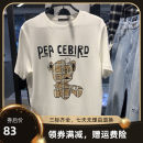T-shirt Youth fashion White, black routine S,M,L,XL,2XL Jiang Taiping and niaoxiang Short sleeve Crew neck easy daily summer teenagers routine tide 2021 Cartoon animation Cartoon animation