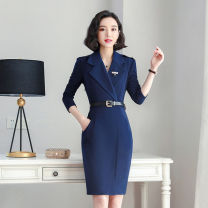 Dress Autumn of 2019 Navy Dress S,M,L,XL,2XL,3XL,4XL Middle-skirt singleton  Long sleeves commute tailored collar middle-waisted Solid color zipper One pace skirt routine Others 25-29 years old Other / other Simplicity YL-1952 91% (inclusive) - 95% (inclusive) other polyester fiber