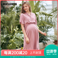 Dress MASANON Coral powder S,M,L,XL Europe and America Short sleeve Medium length summer V-neck Solid color modal