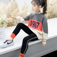 suit Tagkita / she and others Gray, blue, pink, yellow 110cm,120cm,130cm,140cm,150cm,160cm female spring and autumn Korean version Long sleeve + pants 2 pieces routine There are models in the real shooting Socket nothing Solid color cotton children Expression of love Class B Cotton 90% other 10%