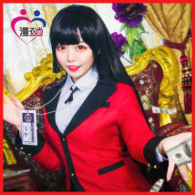 Cosplay women's wear Spot Set 14 years old and above LMS XL One Size Anime Shirts and skirts bowtie jacket bet mad send socks Wig mad gambling Yuan listing card mad gambling Yuan Man clothing Japan Yu Jiefan Campus Wind twenty million one hundred and eighty thousand three hundred and seven