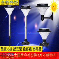 Landscape courtyard lighting HDH / huidahong The American village PVC ABS + hardware chassis ≤ 36V (inclusive) LED HDH With light source 5W and below 3㎡-5㎡ Others Chinese Mainland no