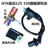 Igniter / igniter 100NIANHUA Spark plug, high pressure pack, igniter, spark plug + high pressure pack, spark plug + igniter, igniter + high pressure pack, spark plug + igniter + high pressure pack, CDI unlimited speed ignition package
