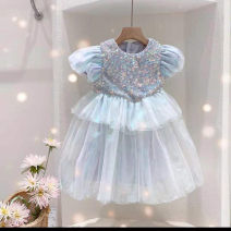 other blue Other / other It is suggested to be 110 for size 5, 120 for size 7, 130 for size 9, 140 for size 11 and 150 for size 13