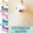 Fabric / fabric / handmade DIY fabric Netting Gray, yellow, black, beibai, pink, light purple, t green, lake blue, xueya, Dahong Whole volume Geometric pattern printing and dyeing Haomami handicraft workshop