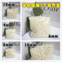 Other DIY accessories Loose beads Acrylic RMB 1.00-9.99 haomommy