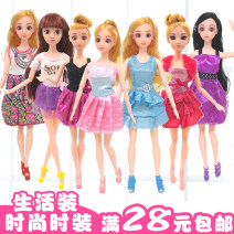 Doll / accessories 2, 3, 4, 5, 6, 7, 8, 9, 10, 11, 12, 13, 14, and over 14 years old parts Bobbi China 29-30cm doll can be worn (without doll) Over 14 years old parts Fashion cloth other nothing clothing