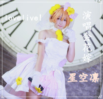 Cosplay women's wear skirt goods in stock Over 14 years old Out of stock display comic M-means code Cold pavilion snow Japan Lolita Love Live!
