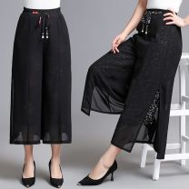 Casual pants XL,2XL,3XL,4XL,5XL Summer 2020 Ninth pants Wide leg pants High waist commute Thin money 40-49 years old 96% and above CG other Korean version belt