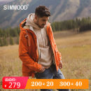 cotton-padded clothes Simwood 165/S 170/M 175/L 180/XL 185/XXL 190/XXXL Youth fashion thickening routine standard Other leisure Hood youth Front and middle zip placket Simplicity in Europe and America Rubber band hem Autumn of 2019 Side seam pocket Multiple pockets cotton winter