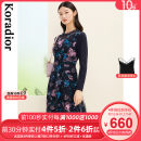 Dress Winter 2020 S M L XL XXL Middle-skirt singleton  Long sleeves commute stand collar middle-waisted Decor Socket other routine 35-39 years old Type X Koradior / coretti lady Splicing More than 95% polyester fiber Polyester 100% Same model in shopping mall (sold online and offline)