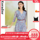 Dress Spring 2021 Light qunqing light qunqing second batch S M L XL 2XL Mid length dress singleton  three quarter sleeve commute middle-waisted Broken flowers Socket routine 35-39 years old Type X Koradior / coretti lady Fold splicing KF05530P1 More than 95% other polyester fiber Polyester 100%