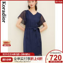 Dress Summer 2021 Dark ultramarine S M L XL 2XL Mid length dress singleton  Short sleeve commute V-neck middle-waisted Solid color Socket Princess Dress routine 35-39 years old Type X Koradior / coretti lady Splicing KF04090P7 71% (inclusive) - 80% (inclusive) other other