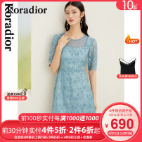 Dress Spring 2021 Light blue green S M L XL 2XL Mid length dress singleton  Short sleeve commute Crew neck middle-waisted Solid color Socket A-line skirt routine 30-34 years old Type X Koradior / coretti lady Lace KF05094K2 71% (inclusive) - 80% (inclusive) other nylon