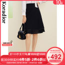 skirt Winter 2020 S M L XL XXL black Middle-skirt Versatile Natural waist A-line skirt Solid color Type A 35-39 years old KW01236W0 91% (inclusive) - 95% (inclusive) other Koradior / coretti polyester fiber Splicing Polyester 92.8% polyurethane elastic fiber (spandex) 7.2%