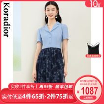 Dress Summer 2021 S M L XL 2XL Mid length dress singleton  Short sleeve commute middle-waisted Decor Socket Irregular skirt routine Others 35-39 years old Type X Koradior / coretti lady Lace with lace More than 95% polyester fiber Polyester 100%