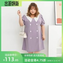 Women's large Summer 2021 violet Three, four, five, six, seven, eight Dress singleton  commute easy moderate Conjoined Short sleeve Solid color lady V-neck polyester fiber Three dimensional cutting A50103 miss38 30-34 years old Button 96% and above Medium length
