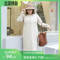 Women's large Spring 2021 Apricot ash Three, four, five, six, seven, eight, nine Dress singleton  commute easy moderate Conjoined Long sleeves Solid color Korean version Crew neck cotton Three dimensional cutting shirt sleeve miss38 30-34 years old Button 96% and above Medium length