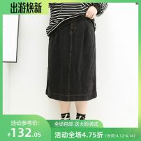 Women's large Spring 2021 Denim black 34,36,38,40,42,44,46 skirt singleton  commute easy moderate Solid color Korean version cotton Three dimensional cutting miss38 30-34 years old pocket 96% and above Medium length